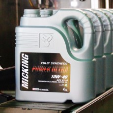 ULTRA POWER CNG 10W-40